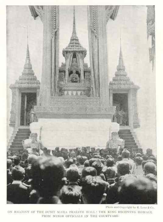 ภาพเก่าเมืองไทย เมืองไทยในอดีต