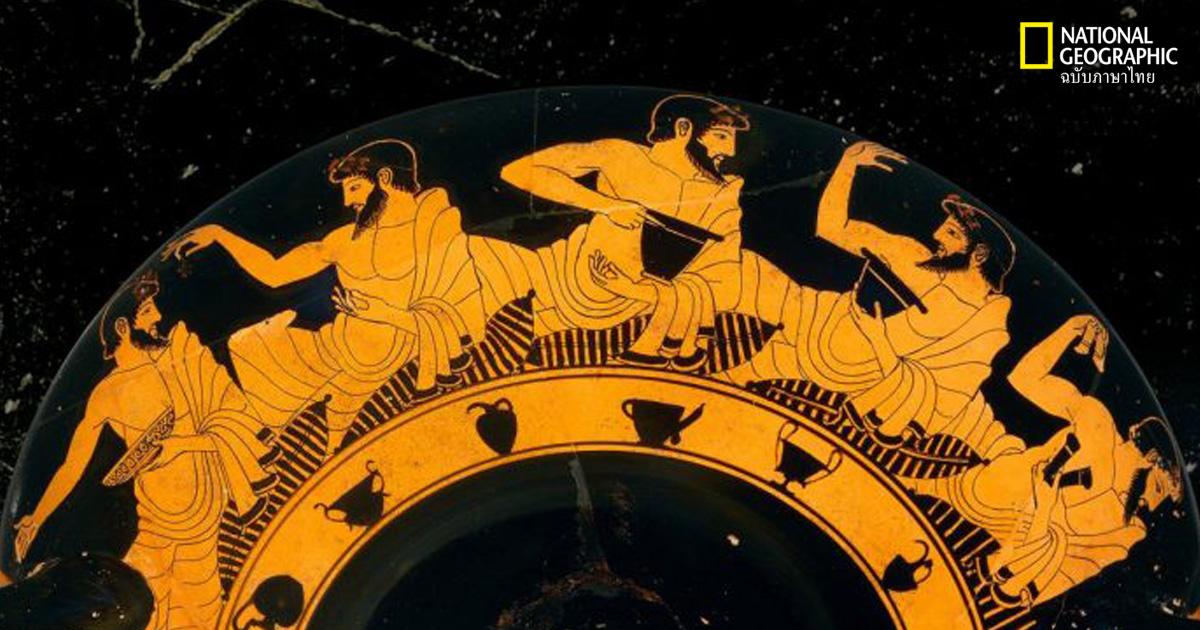 ชาวกรีกโบราณ