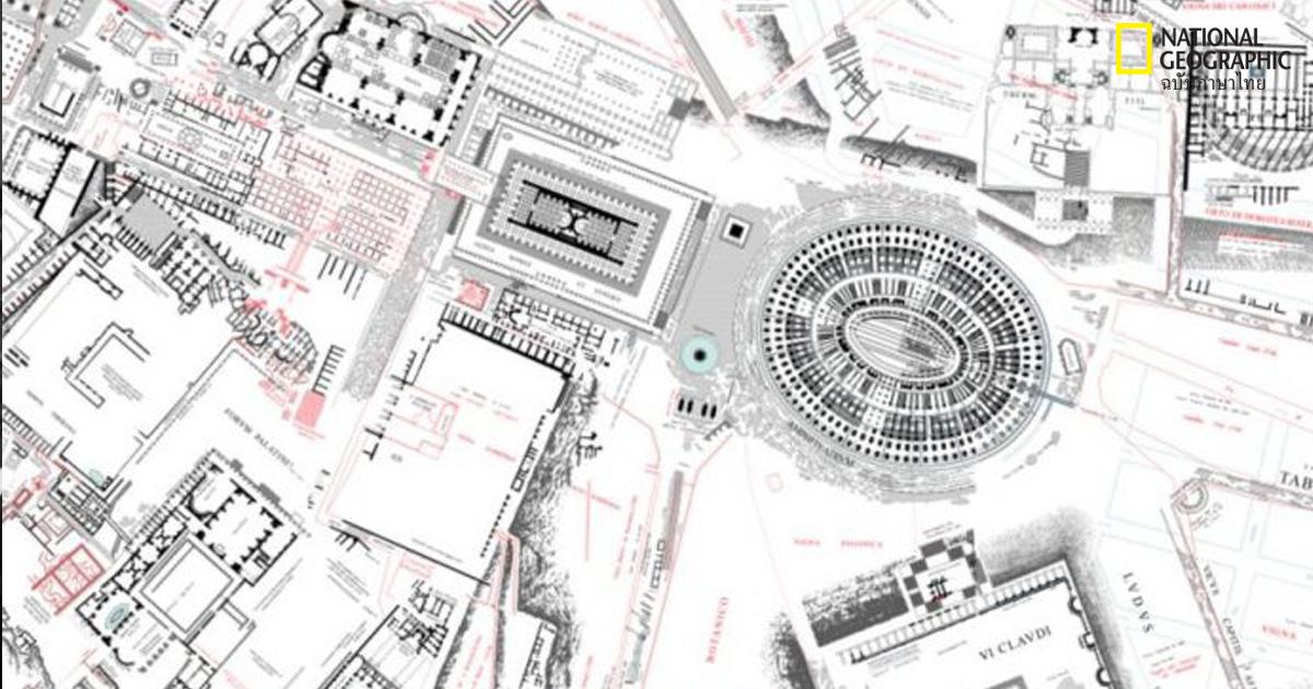 แผนที่กรุงโรม
