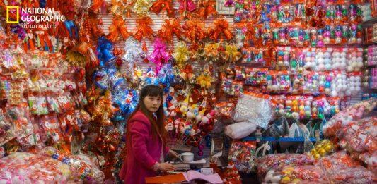 สินค้าจีน