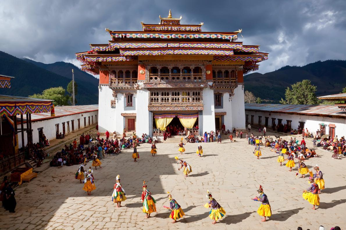 ภูฏาน, ประเทศที่มีความสุขที่สุด,