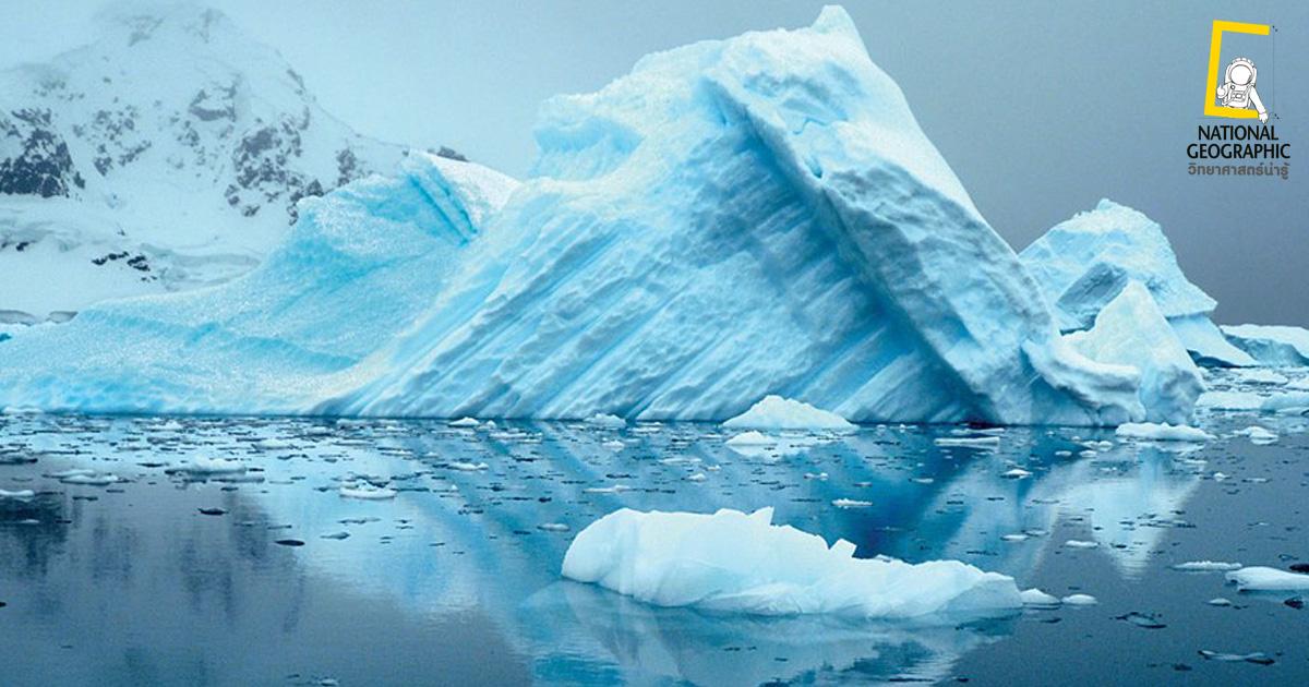วิทยาศาสตร์, น้ำแข็ง, ความหนาแน่น, สมบัติของน้ำ