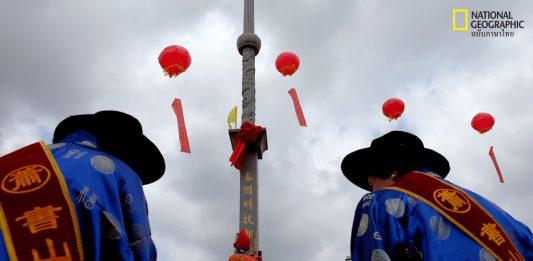 ลูกหลานชาวจีน