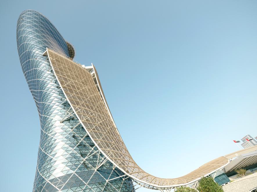สุดยอดสถาปัตยกรรม