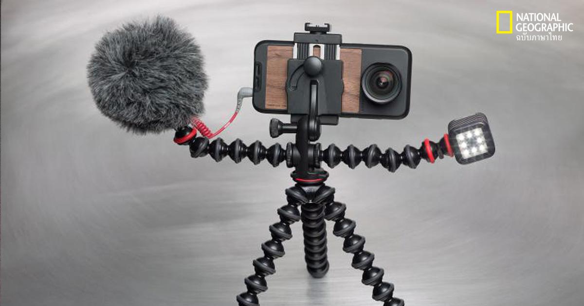 อุปกรณ์เสริมกล้องมือถือ