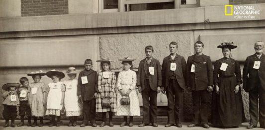 ผู้อพยพในอเมริกา