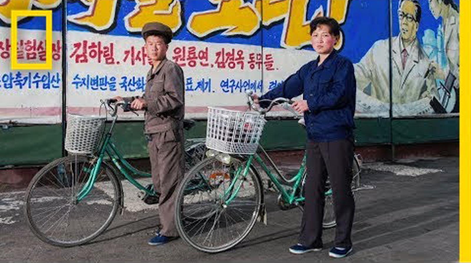 ชีวิตชาวเกาหลีเหนือ