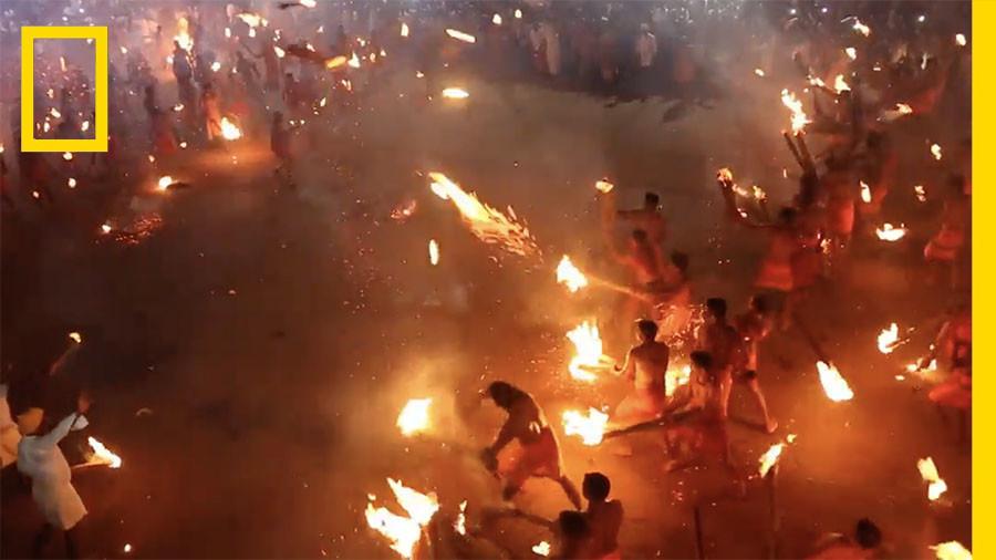 เทศกาลขว้างไฟ