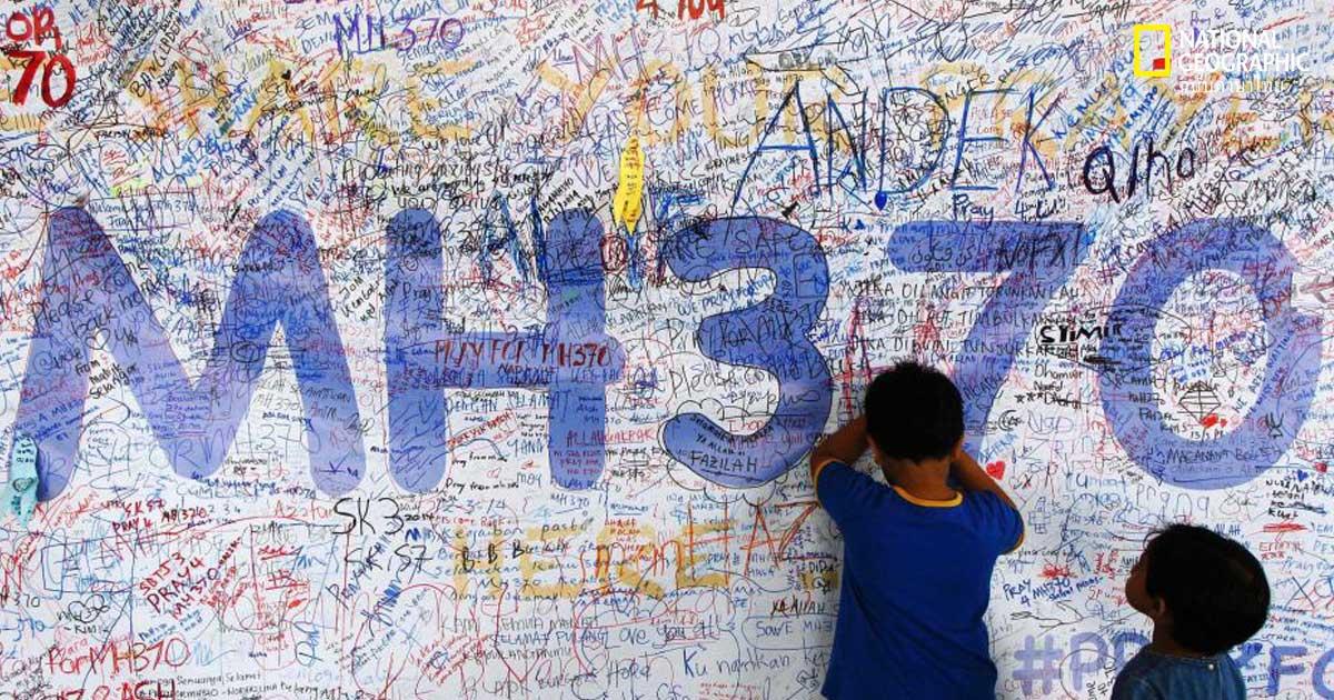 เที่ยวบิน MH370