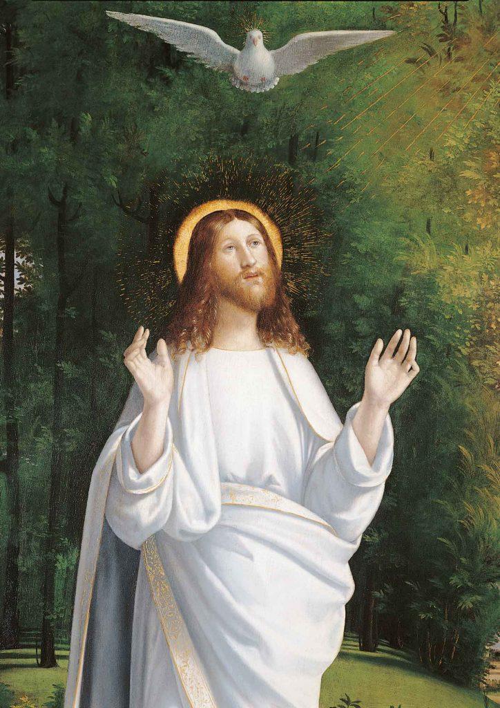 พระเยซู