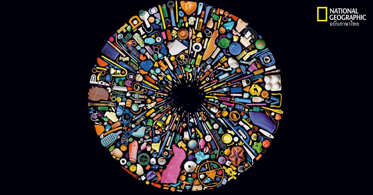 งานศิลปะจากขยะพลาสติก