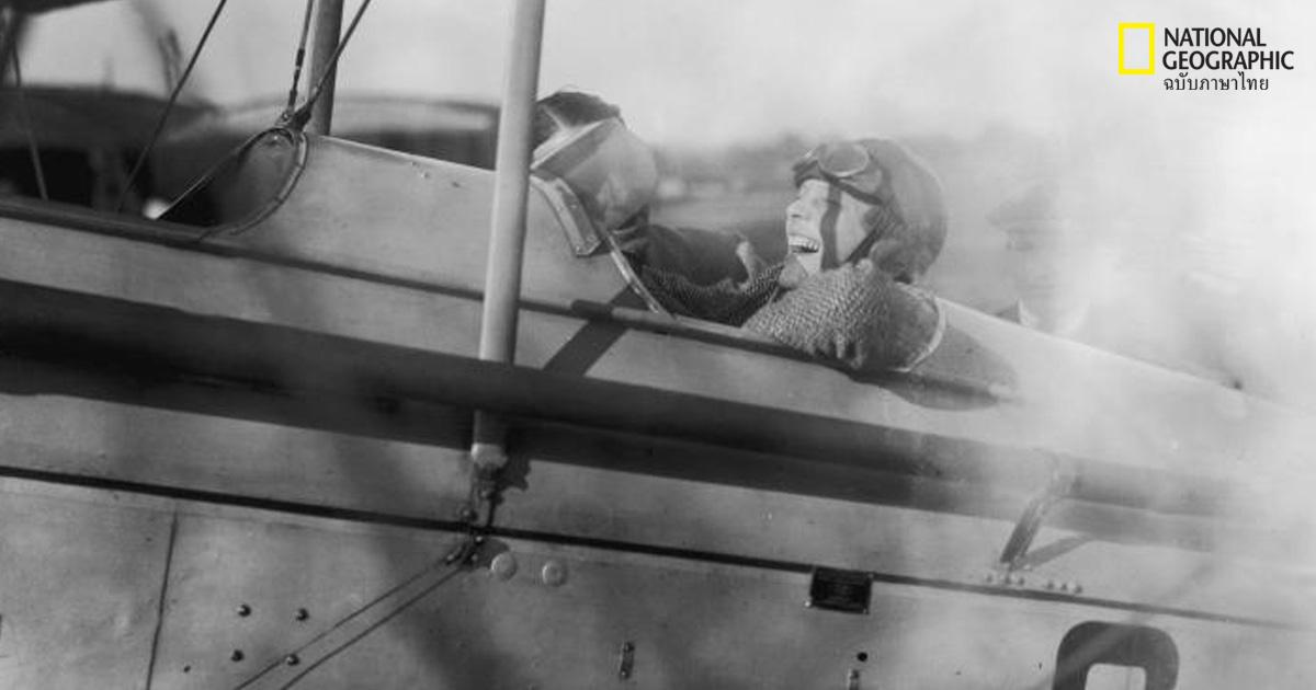 นักบินหญิง