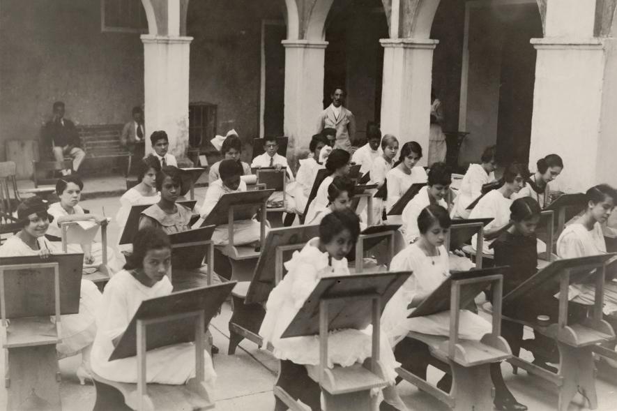 ห้องเรียน