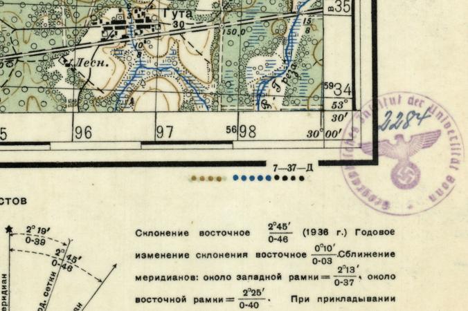 แผนที่เก่ารัสเซีย