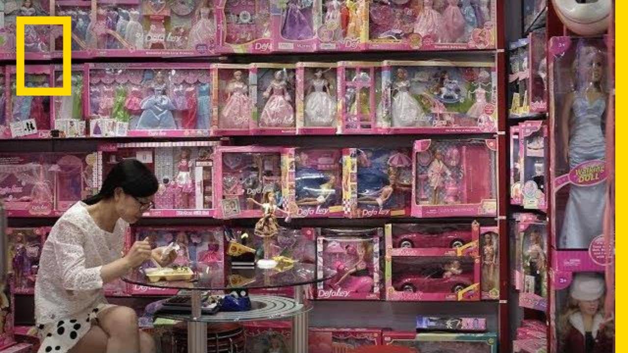 สินค้าเมืองจีน