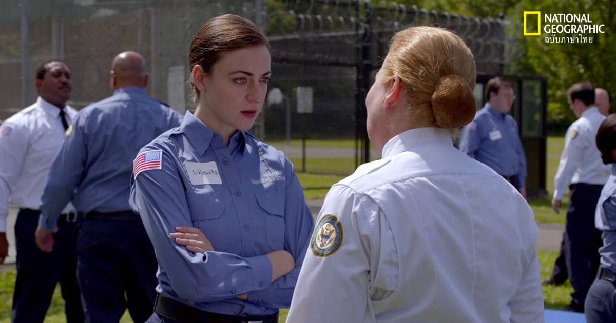 ตำรวจหญิง