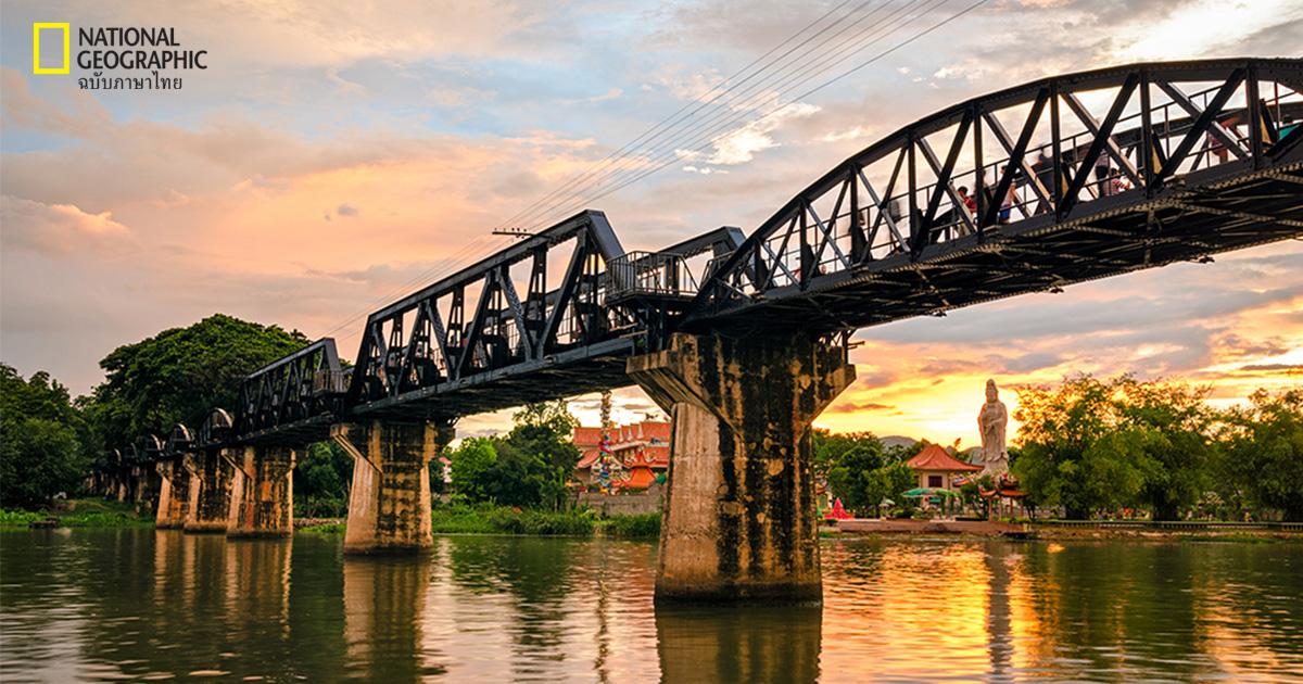 กาญจนบุรี, เที่ยวเมืองกาญ เที่ยวกาญจนบุรี