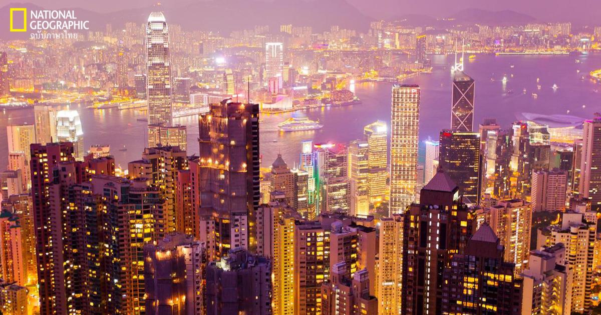 ฮ่องกง, เมืองท่องเที่ยว, การจัดอันดับ, ภาพถ่ายกลางคืน