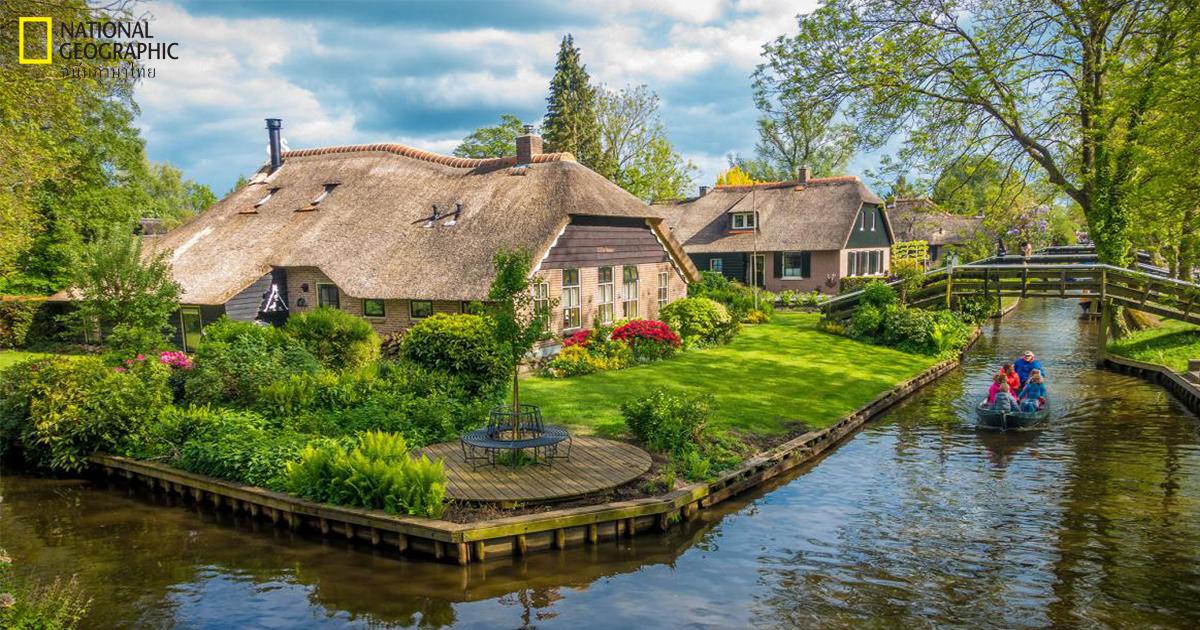 giethoorn, ดัตช์, เนเธอร์แลนด์