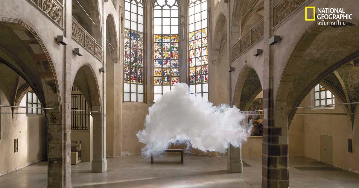 เมฆ photography