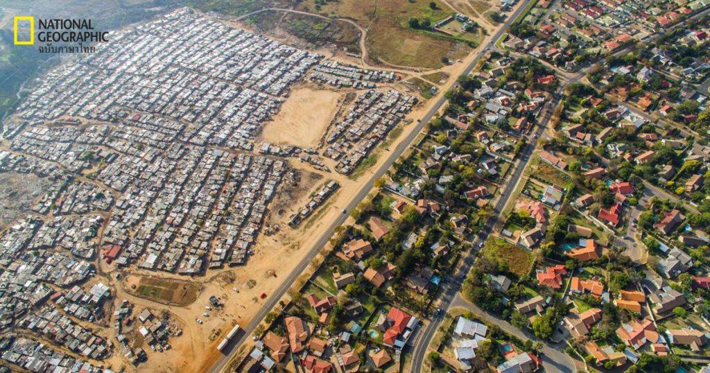 ความไม่เท่าเทียม, โจฮันเนสเบิร์ก, แอฟริกาใต้