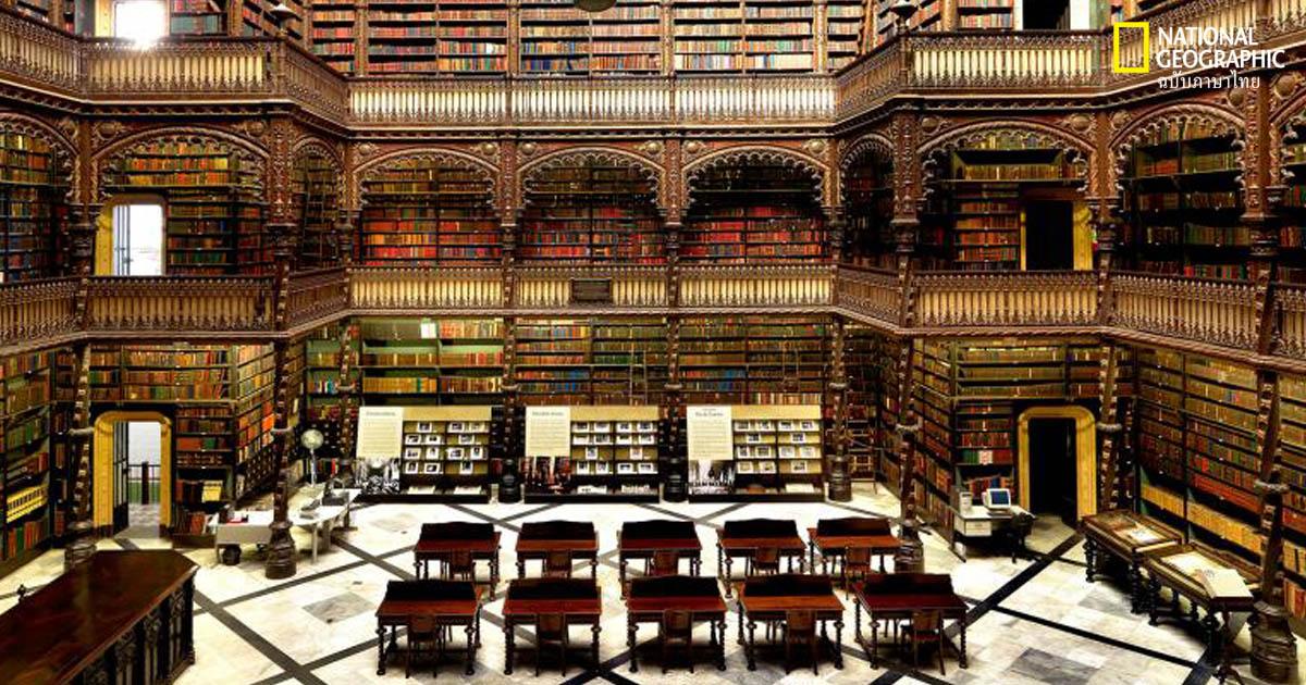ห้องสมุด photography