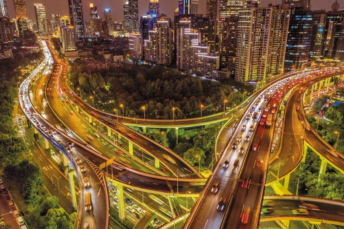 เมืองในอนาคต