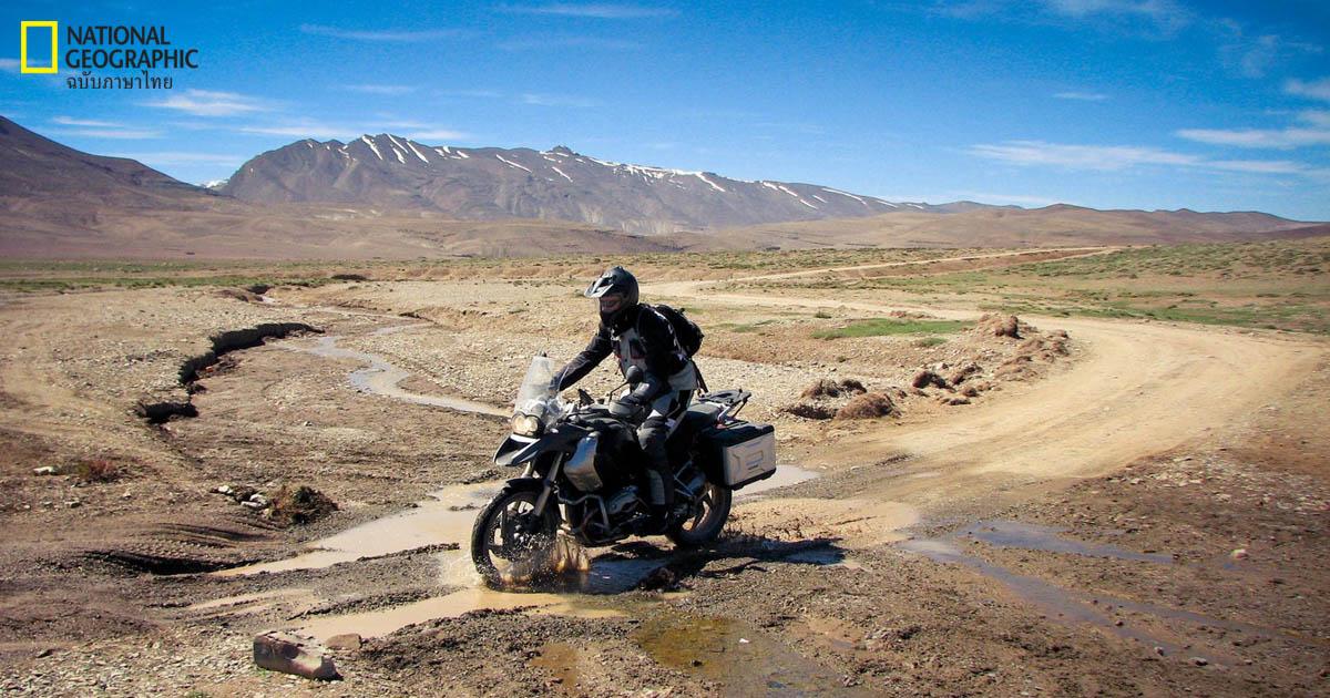 มอเตอร์ไซค์ทริป, มอเตอร์ไซค์, การเดินทาง, ผจญภัย, เส้นทางที่สูงที่สุด