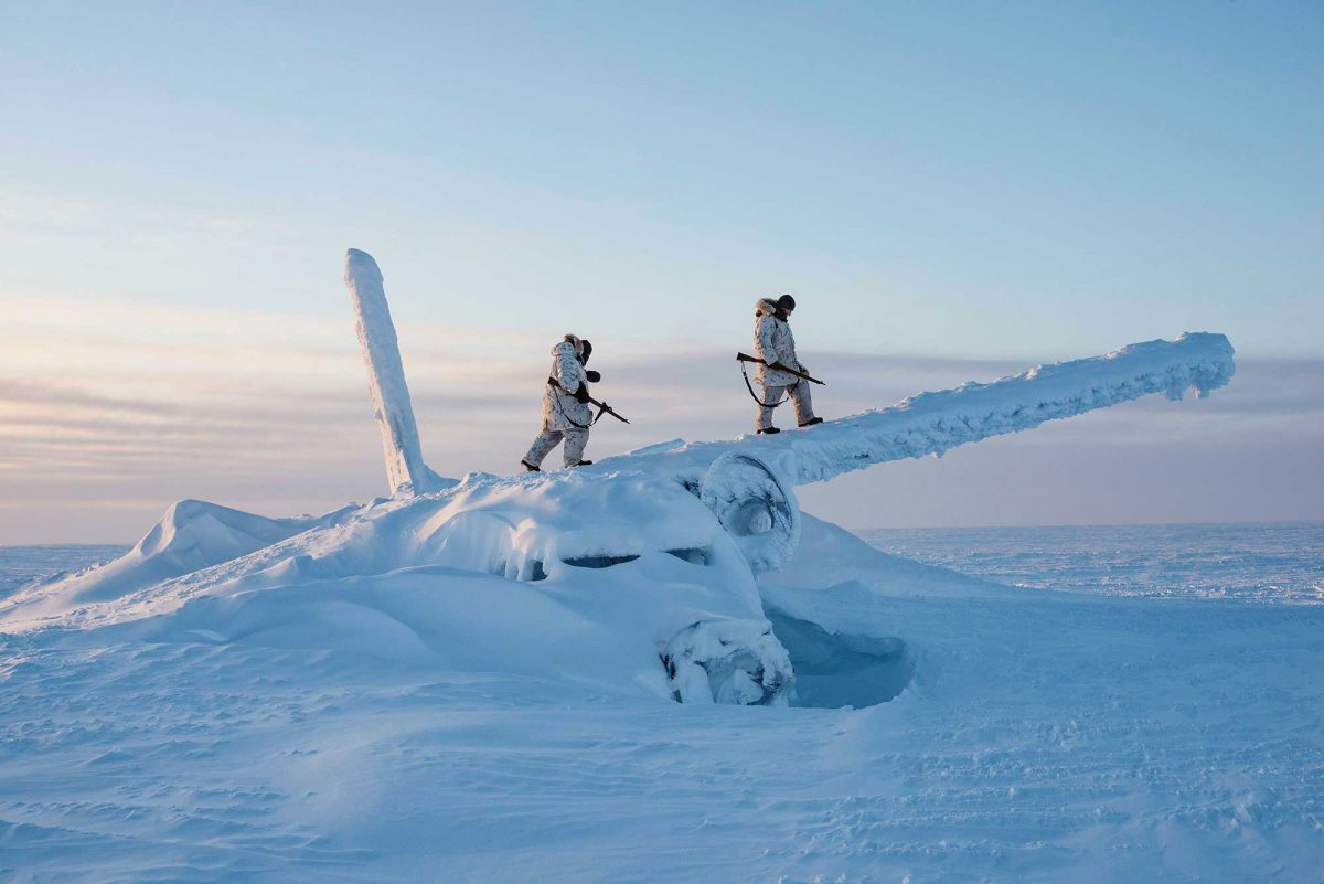 อาร์กติก