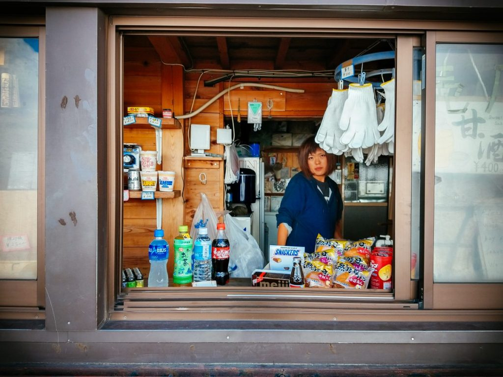 ร้านขายของ, ฟูจิซัง, ฟูจิ, ภูเขาไฟฟูจิ
