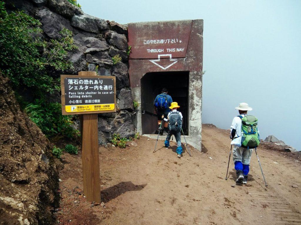 เส้นทางปีนภูเขาไฟฟูจิ, ฟูจิ, ภูเขาไฟฟูจิ, ฟูจิซัง