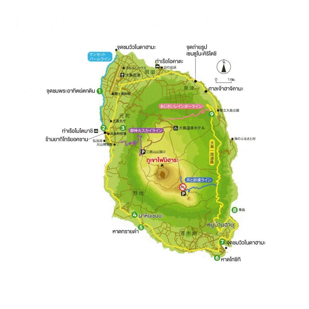 ภูเขาไฟมิฮาระ, เที่ยวญี่ปุ่น, เที่ยวโตเกียว, เกาะโอชิมะ, เที่ยวเกาะโอชิมะ, เดินป่าญี่ปุ่น, เดินป่า