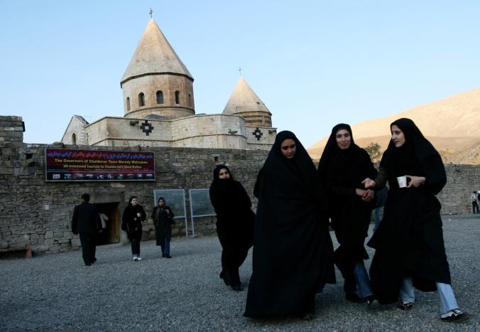 มรดกโลกอิหร่าน, ผู้หญิงมุสลิม, เที่ยวอิหร่าน, อิหร่าน