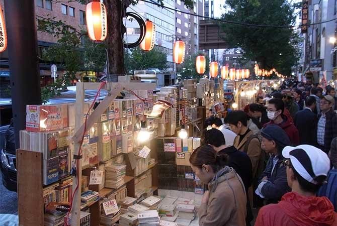 เทศกาลหนังสือ, ญี่ปุ่น, คันดะ, หนังสือมือสอง