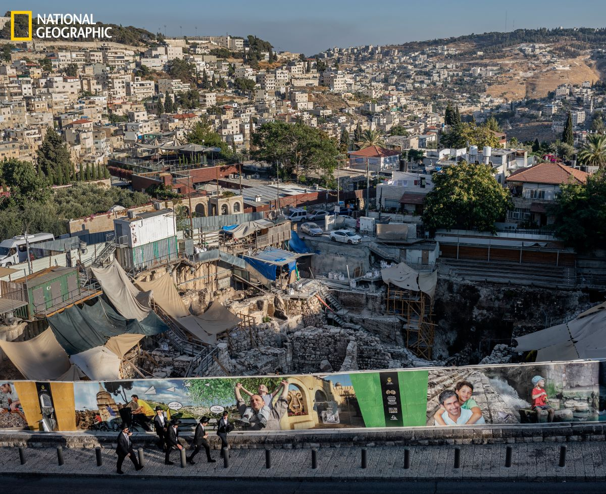 เยรูซาเลม