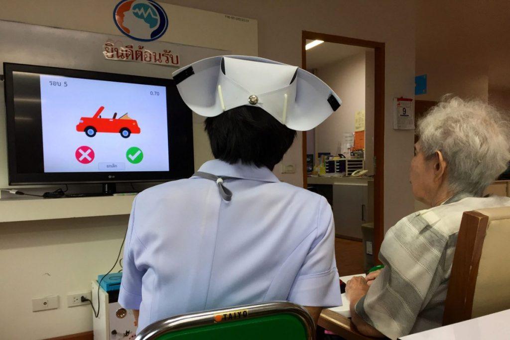 แอปฝึกสมอง, เกมสำหรับผู้สูงอายุ, ผู้ป่วยสูงอายุ, โรคสมองเสื่อม การดูแลผู้สูงอายุ
