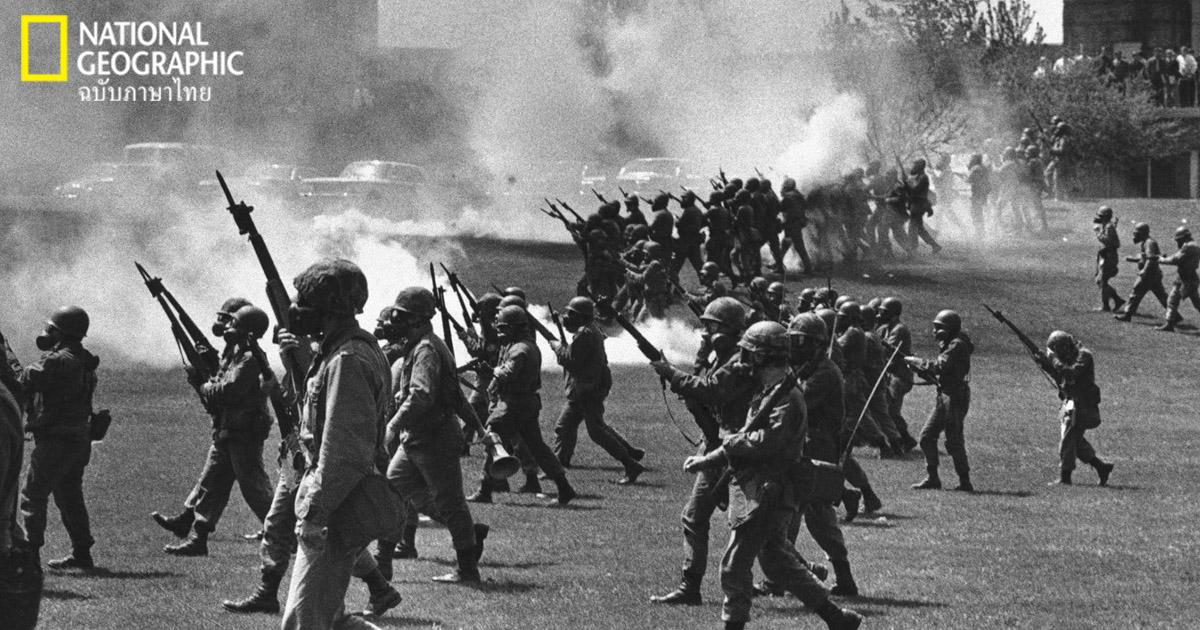 ยิงนักศึกษา, สหรัฐอเมริกา, สลายการชุมนุม, สงครามเวียดนาม