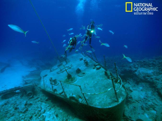 Virtual tour, ดำน้ำ, ซากเรือ