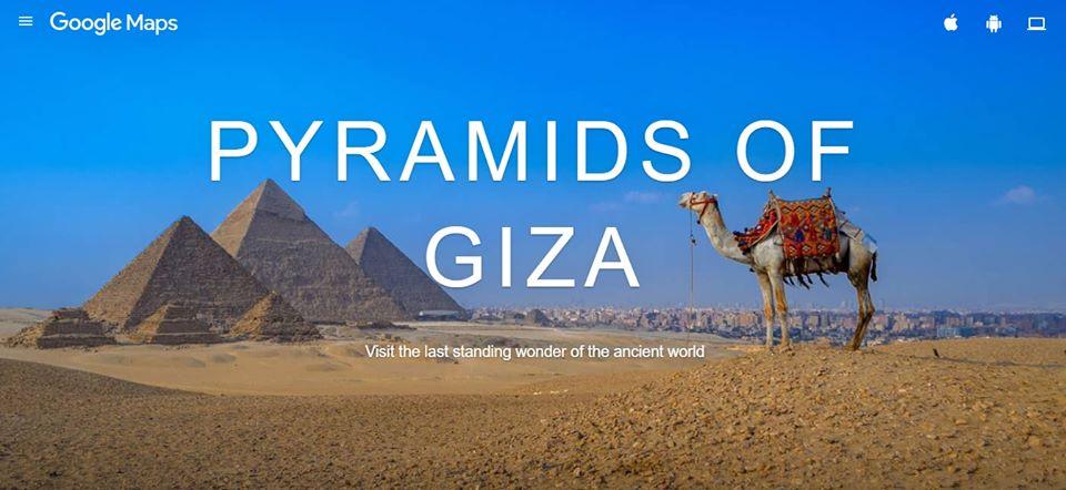 Virtual tour, ปิรามิด, อียิปต์
