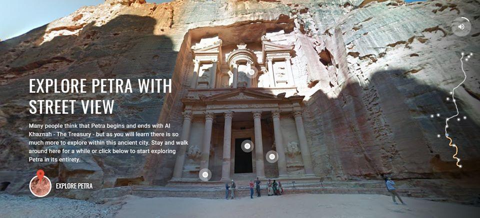 Virtual tour, นครเปตรา