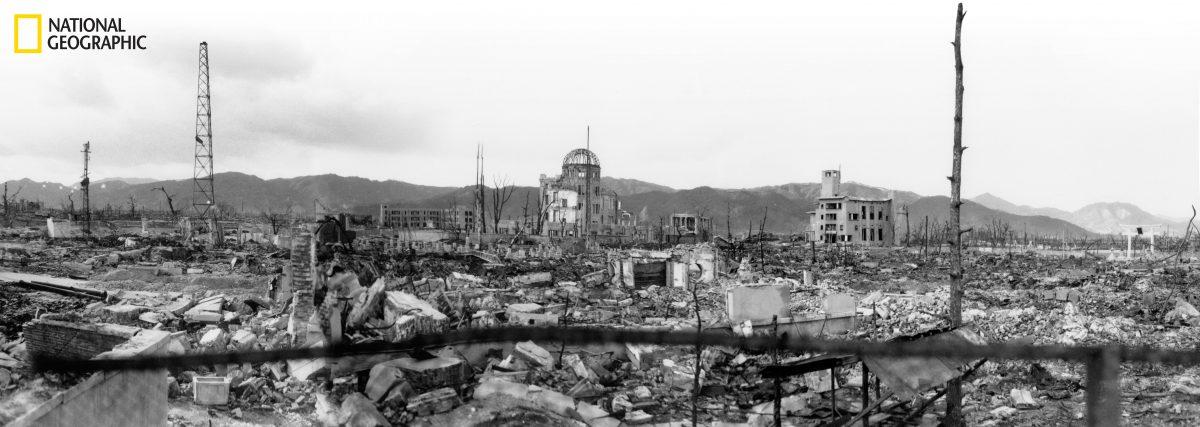 ฮิโรชิมะ, ระเบิดปรมาณู