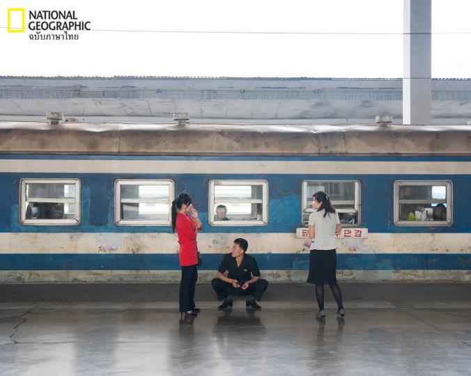 รถไฟเกาหลีเหนือ