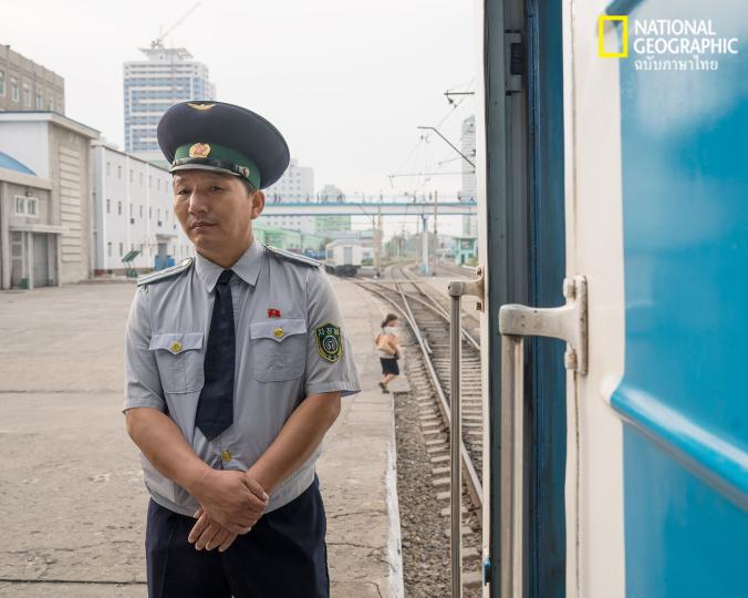 พนักงานรถไฟ, รถไฟเกาหลีเหนือ, เกาหลีเหนือ