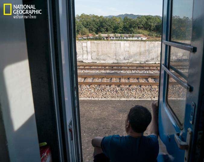 รถไฟเกาหลีเหนือ, ผู้โดยสาร