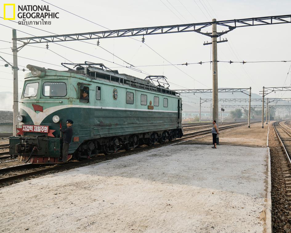 ชานชาลา, รถไฟ, เกาหลีเหนือ