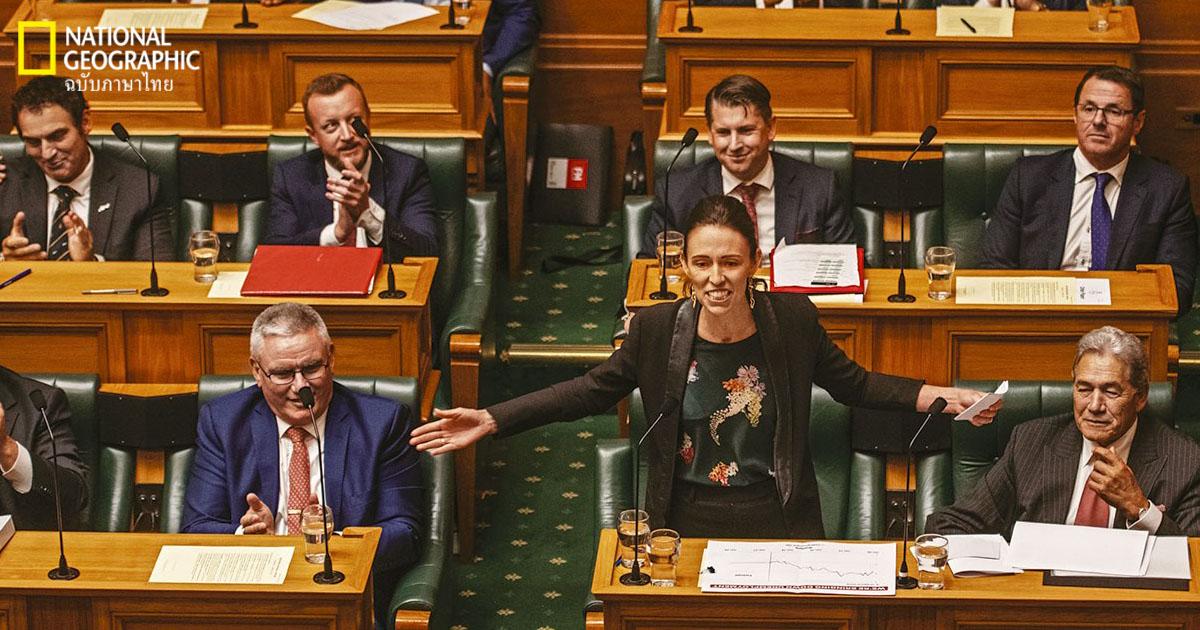 นักการเมืองหญิง