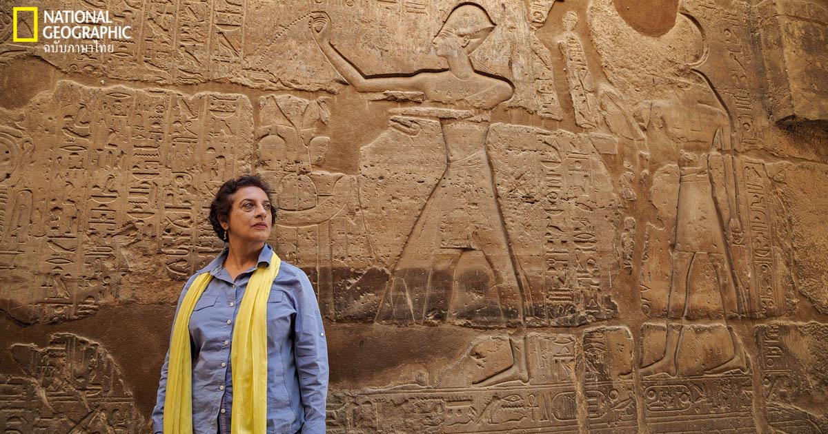 มัมมี่, อียิปต์โบราณ