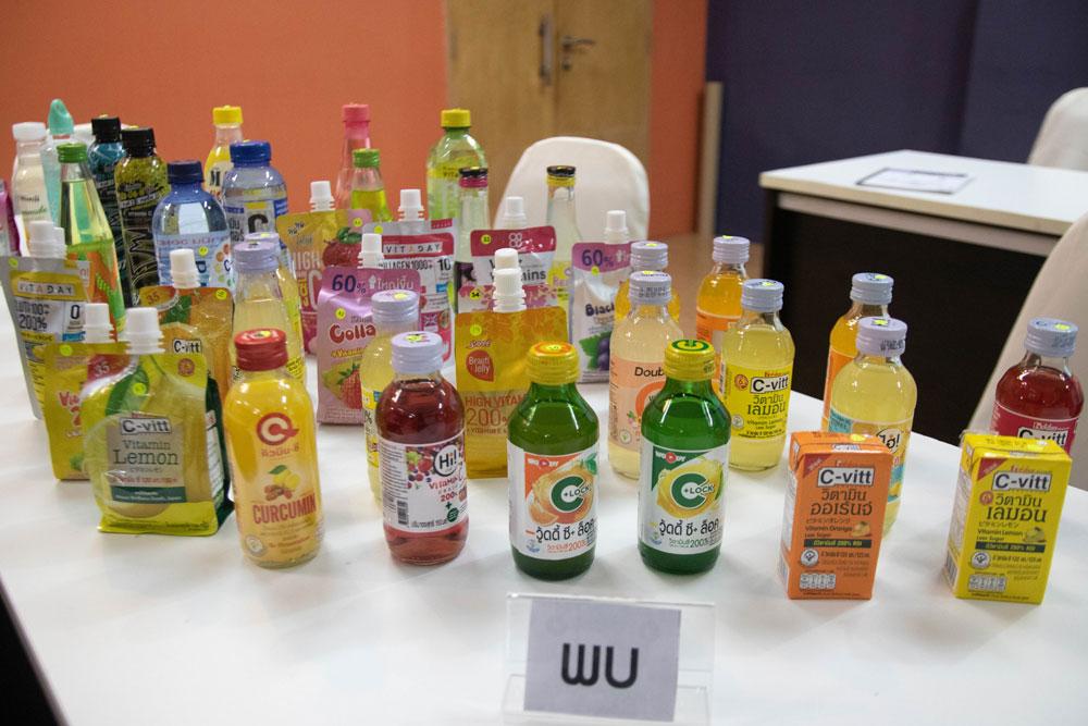 เครื่องดื่มผสมวิตามินซี, น้ำดื่มผสมวิตามินซี, เครื่องดื่มผสมวิตามินซี, วิตามินซี, วิตามิน, อาหารเสริม, เครื่องดื่มวิตามินซี, น้ำผสมวิตามิน