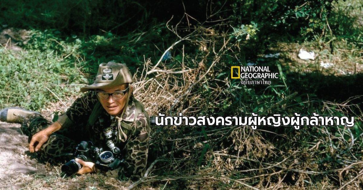 สงครามเวียดนาม, ช่างภาพสงคราม